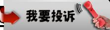 315qiangui678钱柜娱乐