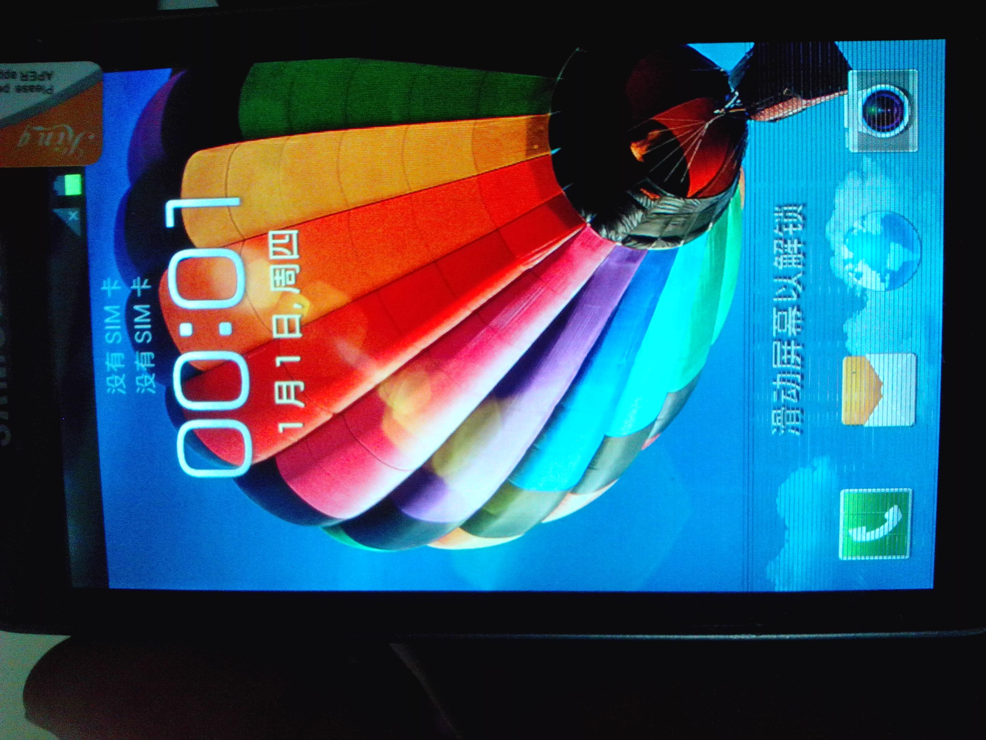 出售屏幕损坏手机