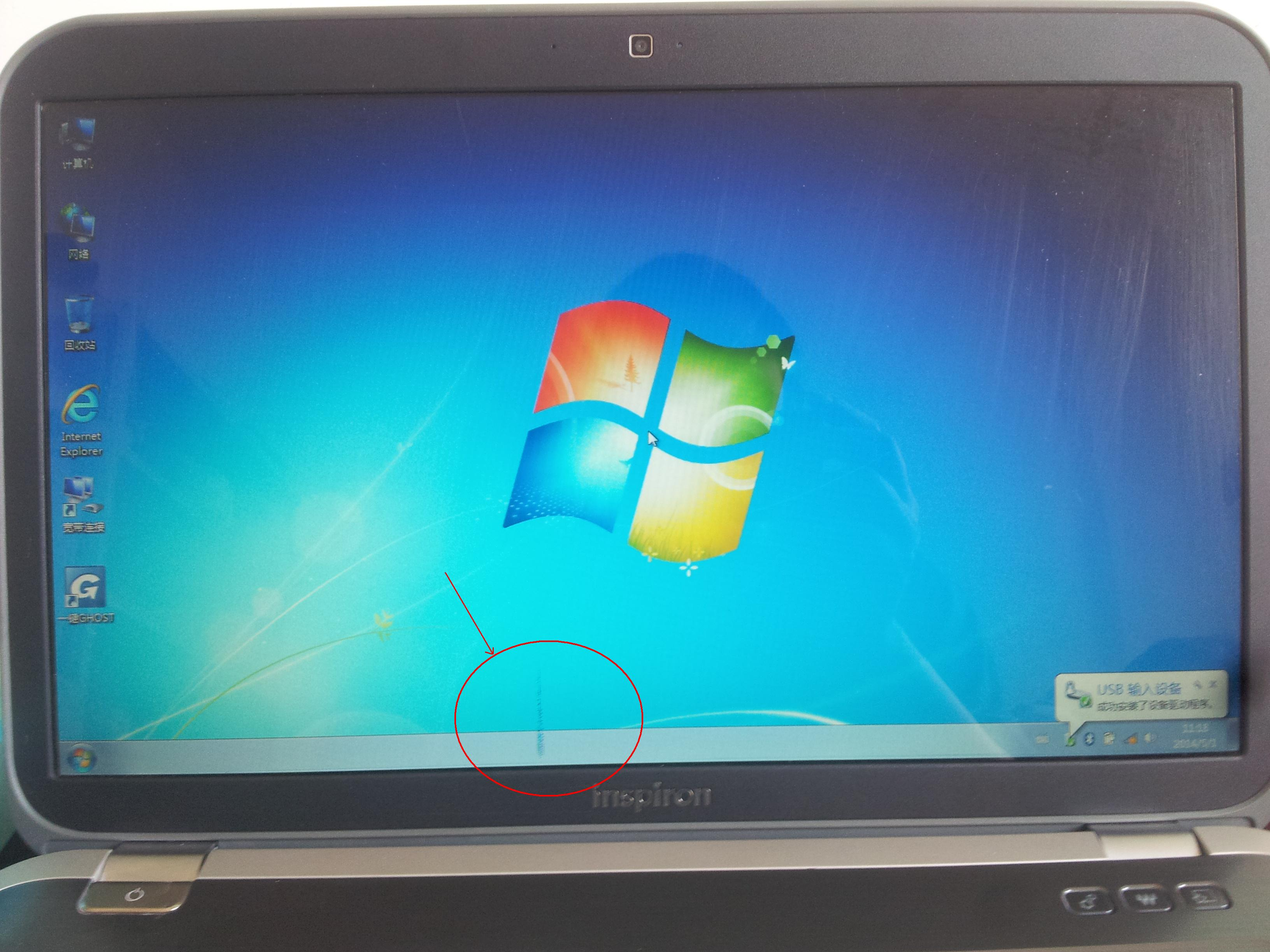 戴尔笔记本电脑主题_李宇春腿