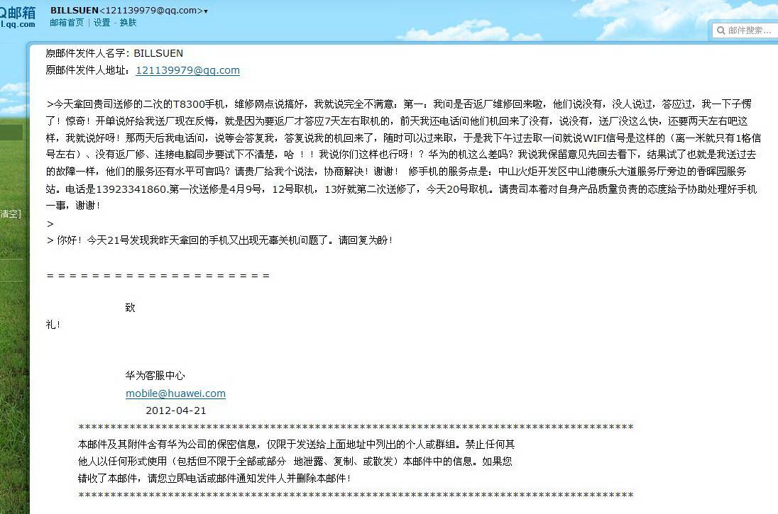 中山10086客服沟通100民权营业厅