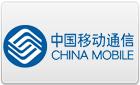 315投诉|中国移动