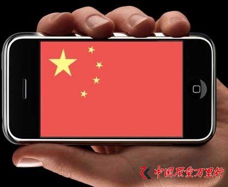中国上半年手机产量8.46亿部 增长14%增速放缓
