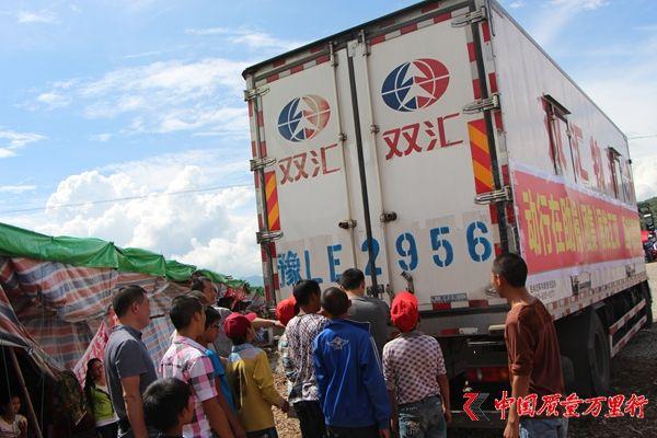 双汇捐助首批火腿肠已抵达鲁甸
