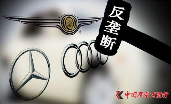 反垄断应该废除《汽车品牌销售实施管理办法》?
