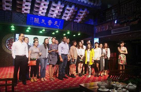 圣象地板中美文化交流会圆满落幕---南京站