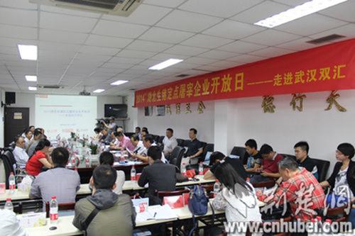 2014湖北生猪定点屠宰企业开放日――走进武汉双汇