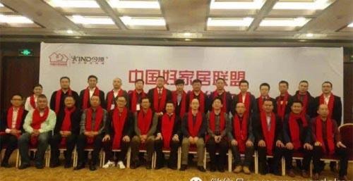 郭辉代表圣象接受中国好家居2014最佳贡献奖
