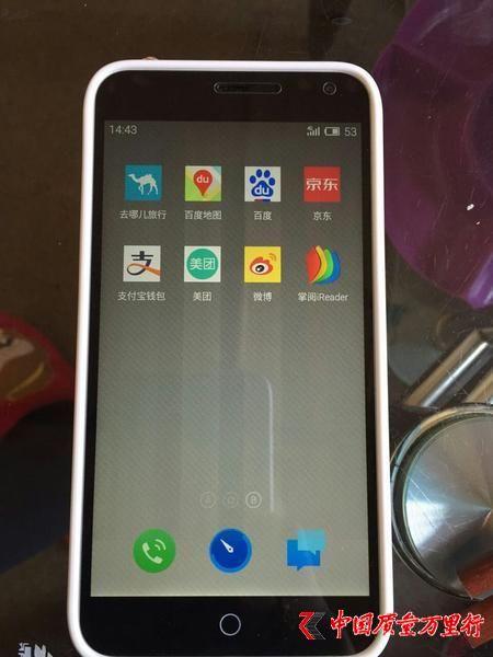 手机使用6天屏幕故障返厂维修30天