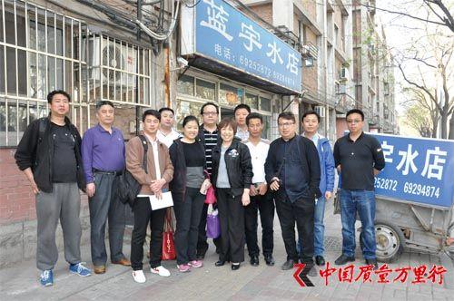 """北京市矿业协会矿泉水委员会""""放心水店""""回访活动全线启动"""