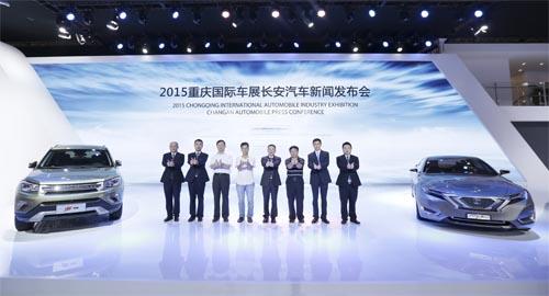 长安汽车重庆车展暨第三届技术嘉年华 热力开场