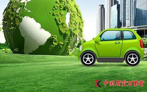 新能源车半程丰收 上半年销量增长超两倍
