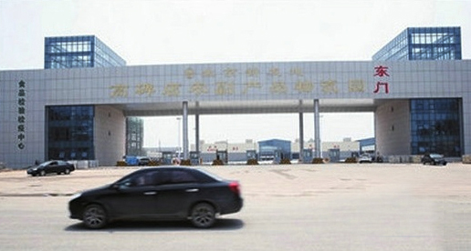 北京城六区禁止新建家具等零售市场
