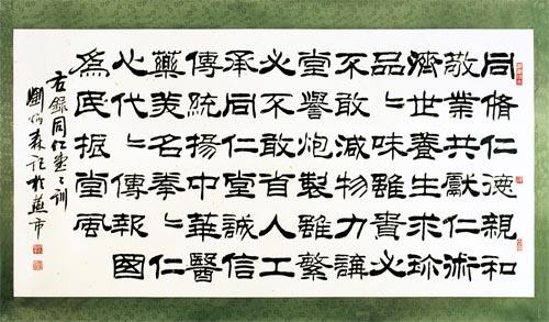 """秉承""""同修仁德"""" 信守四个""""善待"""""""