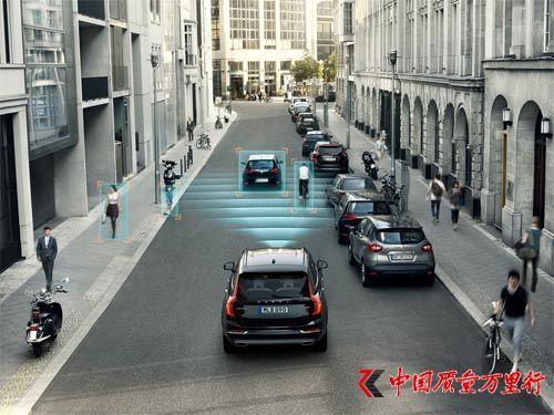 沃尔沃全新XC90刷新汽车安全新纪录