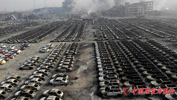 天津港爆炸2.2万辆进口车受损 仓储短期制约进口