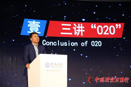 张近东三讲O2O 首次公布苏宁零售CPU开放路线图