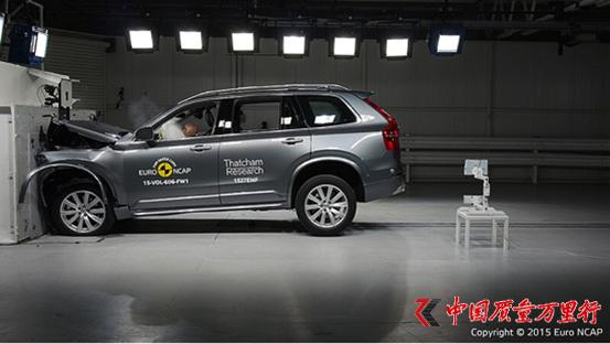 多项领先安全技术助力沃尔沃全新XC90创新Euro NCAP最高分