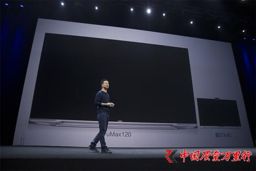 乐视全球首发120�嫉缡雍屠�1S手机