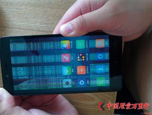 小米手机质量问题频出又涉虚假宣传