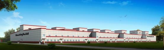 郑州双汇美式工厂即将投产