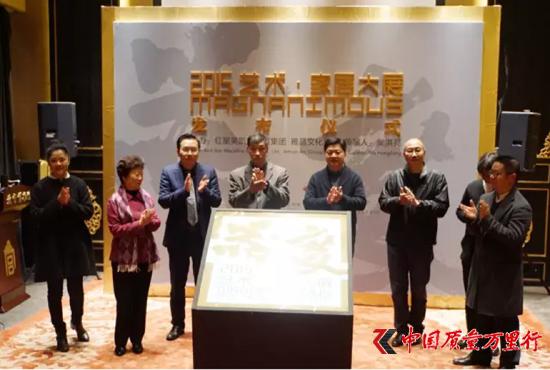 一场故宫发布世纪坛举办的大展 助力艺术家居市场万亿增量