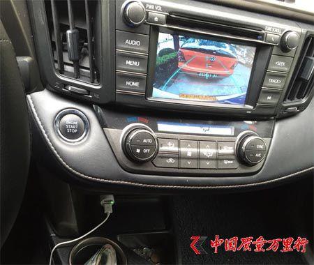 一汽丰田RAV4自带多媒体模块缺陷