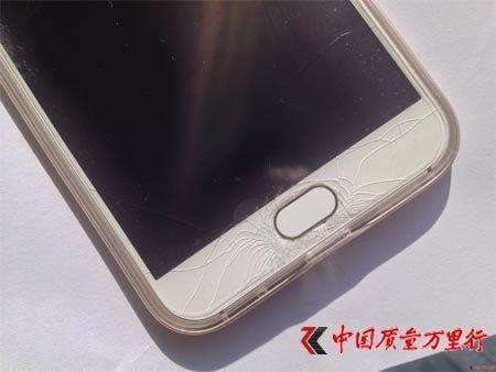 魅族手机MX5存在严重质量问题