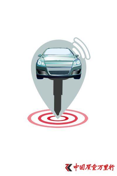 24款汽车钥匙易受控存被盗风险 涉及现代起亚等品牌
