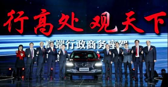 广汽传祺发布高端战略车型GA8  开创中国品牌高端化新纪元
