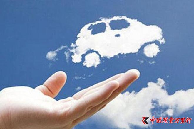 中消协:新车被假合格证抢先注册现象频发