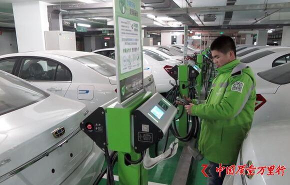 上海电动汽车政策:充换电设施平台享补贴