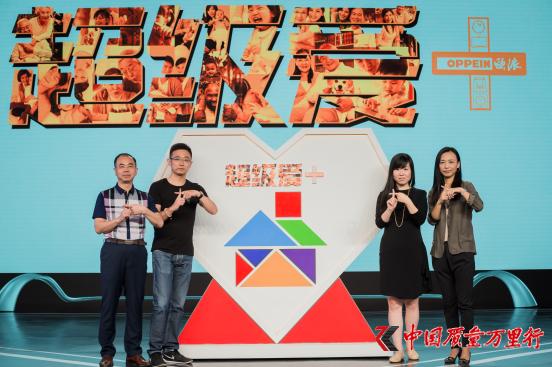 乐视超级电视推出大屏购  打造大屏购物极致体验