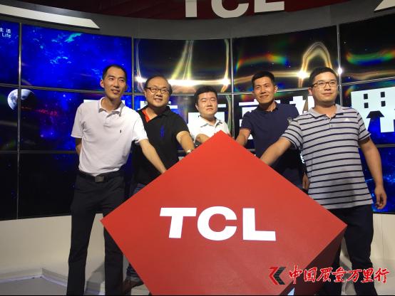 """TCL2016全国巡展开启 QUHD TV超前体验闪""""量""""登场"""