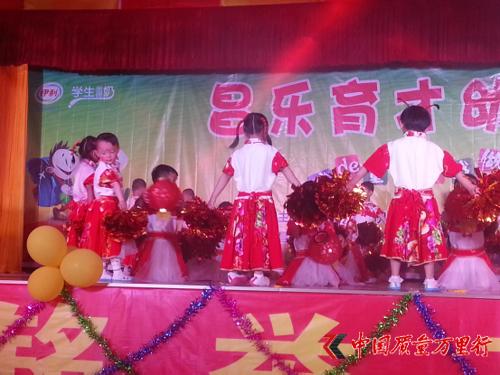 """昌乐育才幼儿园""""六一儿童节""""在齐元铭举文武学校举办"""