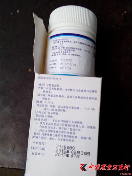 【一周消费投诉】药房网出售过期药 珍藏十多年四特酒打开竟是空瓶