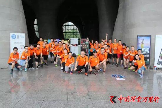 献礼30周年 红星新青年奔跑团激情告白