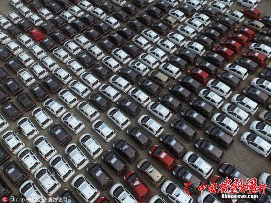 中国首张平行进口汽车CCC证书落户上海自贸试验区
