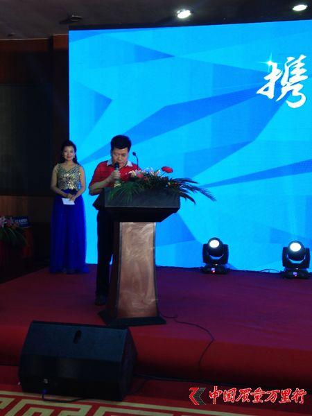 居然之家―香河好百年签约仪式 好百年家具博览中心董事长蒋方达致辞