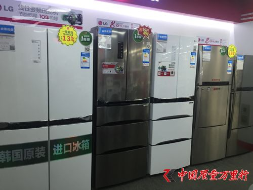 电冰箱能效标识不靠谱 即将实施的新规怎样规范