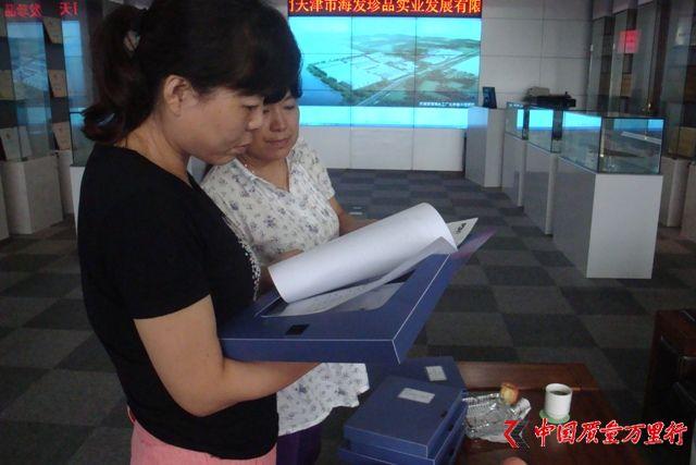 天津塘沽水产局参加新区水产品质量安全大检查专家抽查活动