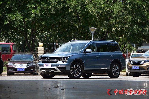 传祺GS8预售价公布 16.98万-25.98万元