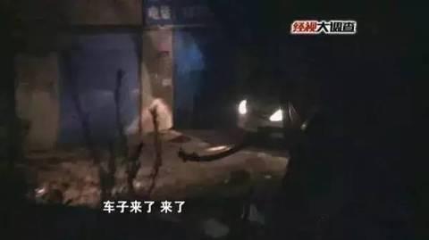 """饲料油""""加工厂变卖""""淋巴肉"""" 惊人内幕大揭秘"""