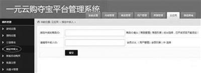 东风裕隆召回8919辆智捷全新纳5和优6汽车