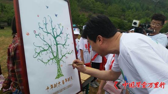 十年树木百年树人 教师节回顾圣象绿校园公益活动走进榆树乡都督小学