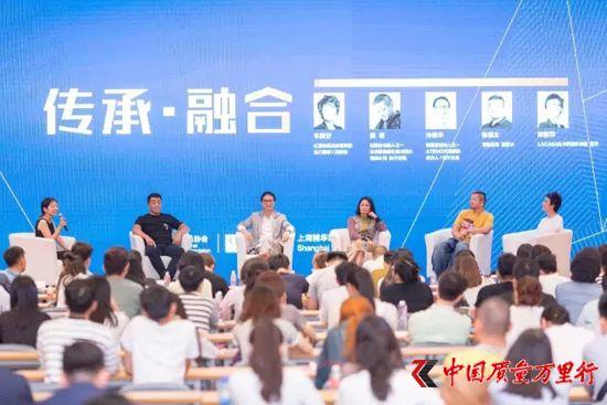梦基金正式启动 助力中国家居原创设计力崛起