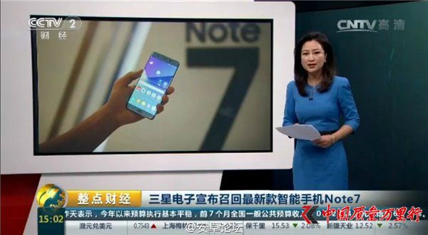 【一周消费投诉】三星Note 7召回区别对待 驴妈妈旅游网不退票