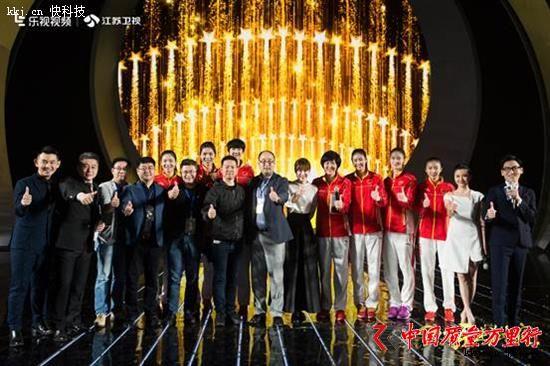 乐视919乐迷节44.8亿创历史记录 超级汽车融资10.8亿美金