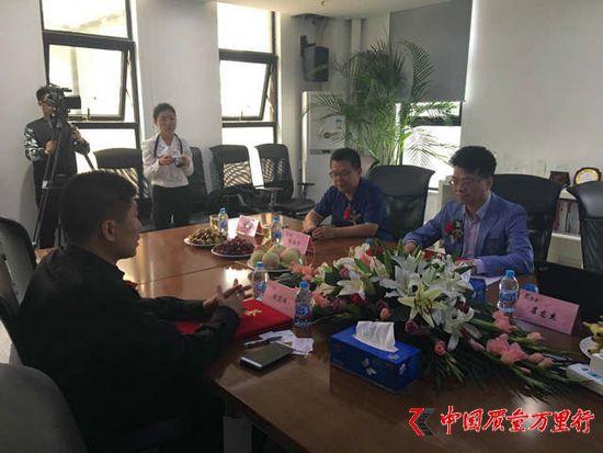 圣象集团和视觉中国宣布达成战略合作