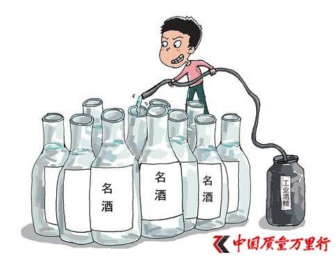 千元名酒频频涨价 揭秘酒水行业销售潜规则