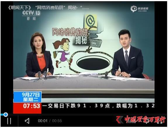 网店卖家刷单反遭诈骗:金额达1.2亿 涉及淘宝蘑菇街等平台